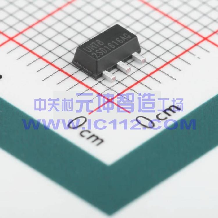 供应2SC2625-34 2SC2625 TO-3P 功率三极管 晶体管 二三极管 直插