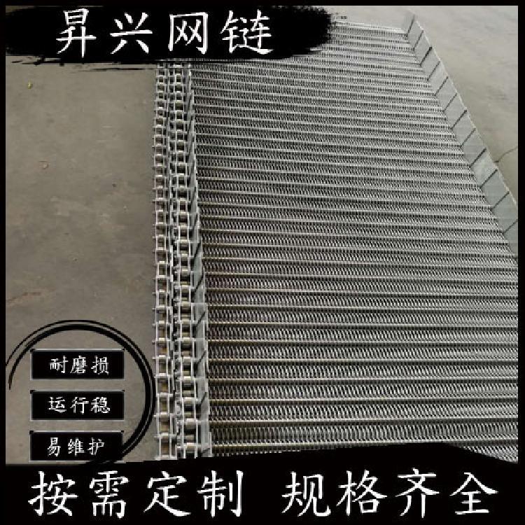 厂家直销人字型金属网带,密纹金属输送带,耐高温输送带