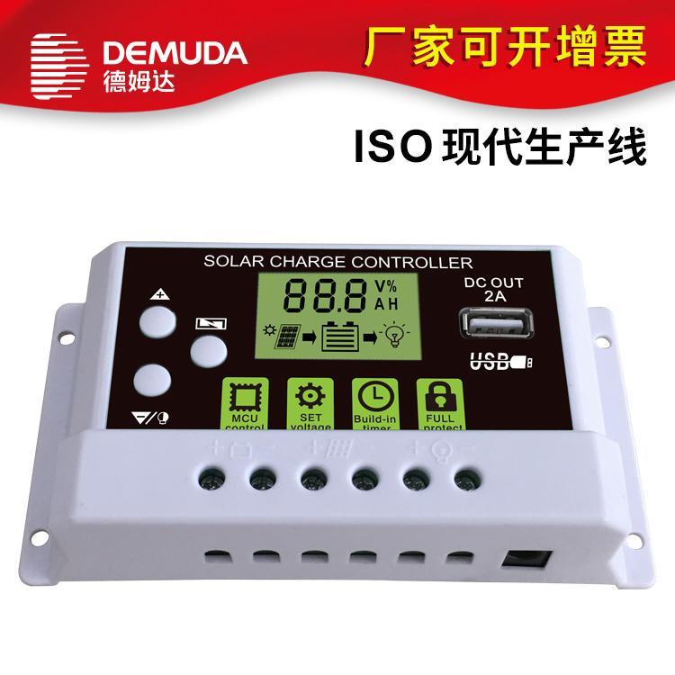 太阳能控制器12V24V全自动充放电智能路灯电池板家用充电器
