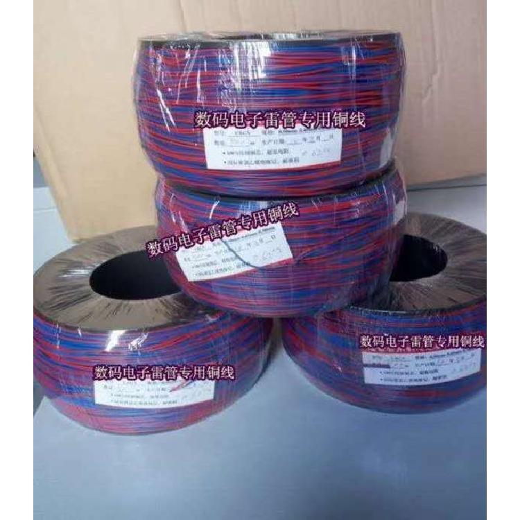 电子雷管,又称数码电子雷管、数码雷管或工业数码电子雷管,