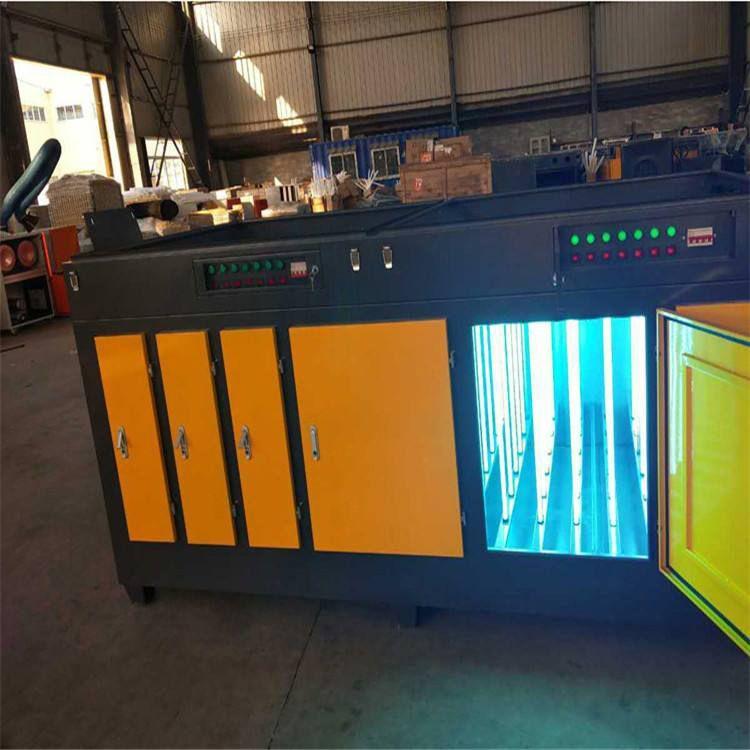 盛远环保专业生产直销,活性炭光氧一体机 UV光解废气处理设备 烤漆房环保设备