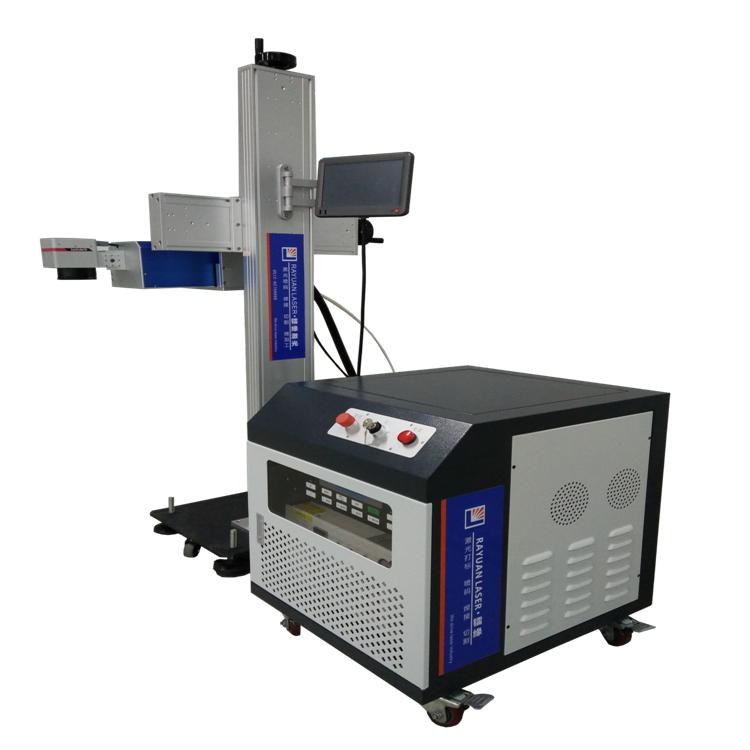 镭缘激光 紫外激光喷码机 激光喷码机 激光打标机 10W UV激光打标机 UV激光喷码机 打标机