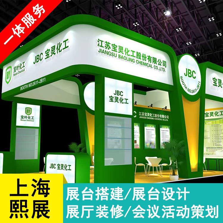 Xizhan/熙展 机械展览 机电行业展会设计搭建 展会展览道具定制上海广告工厂