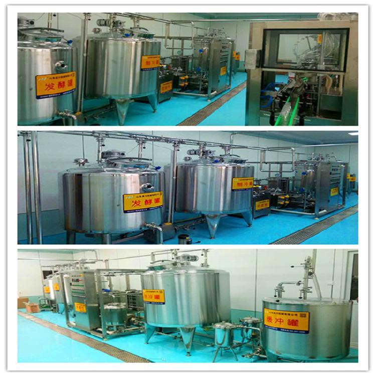 西藏牛奶生产线_青海老酸奶加工设备厂家直销