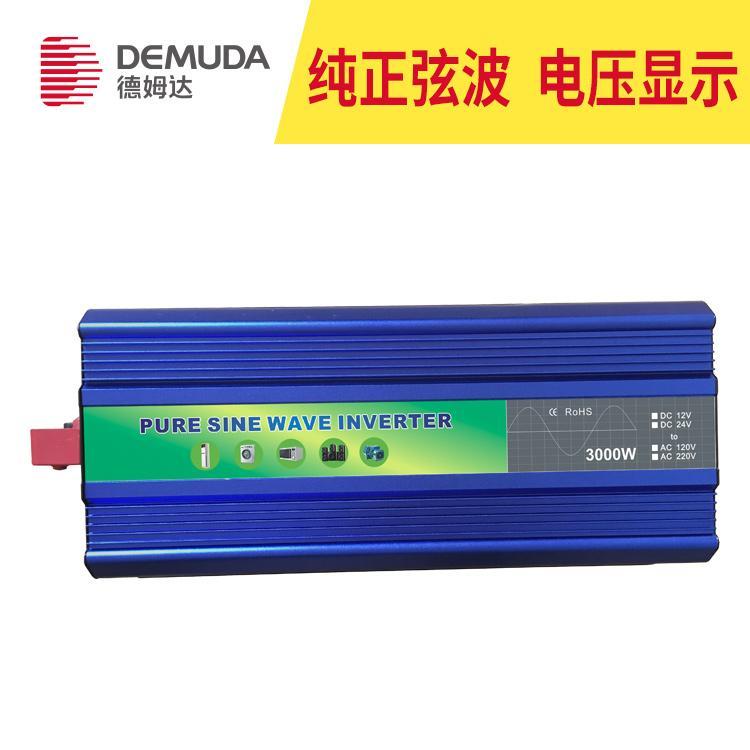 德姆达车载逆变器直流12V转220V家用3000W电源转换器 逆变器