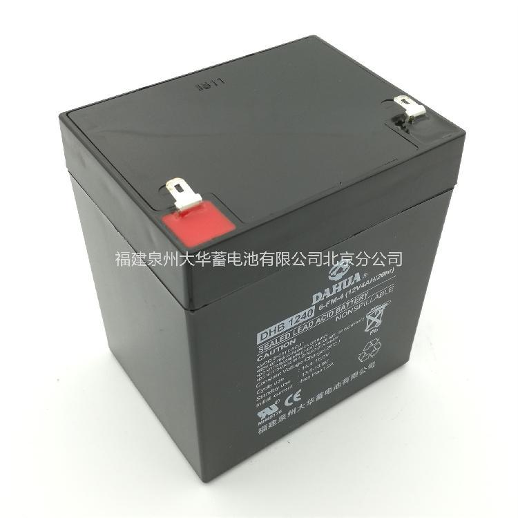 专业供应大华蓄电池12V4AH