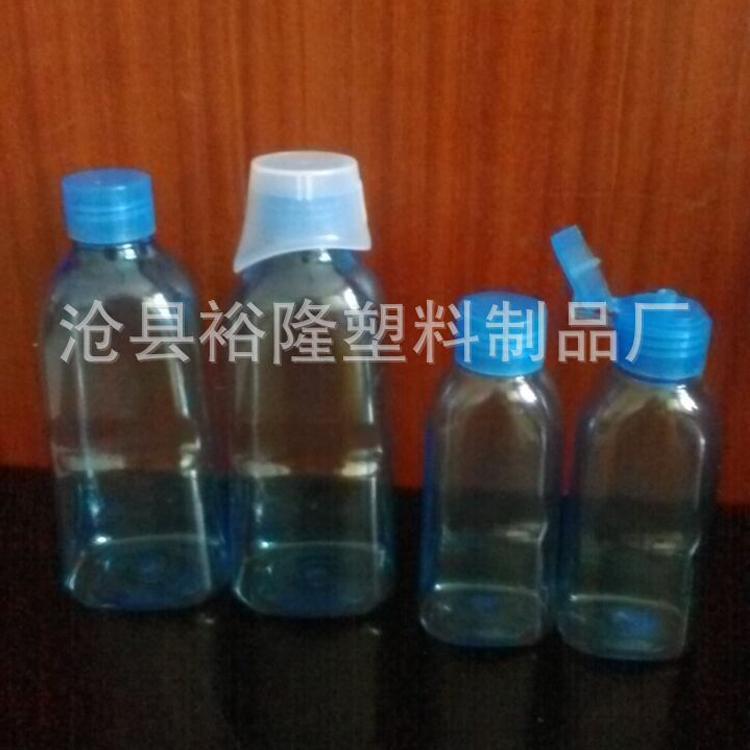 厂家促销250ml 医用洗眼瓶,量杯,眼药水瓶 三件套