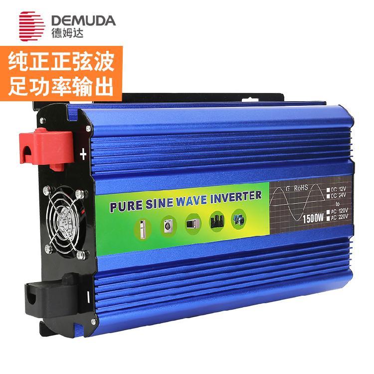 纯正逆变器 1500瓦 12V24v转220v车载 房车 光伏大功率逆变器
