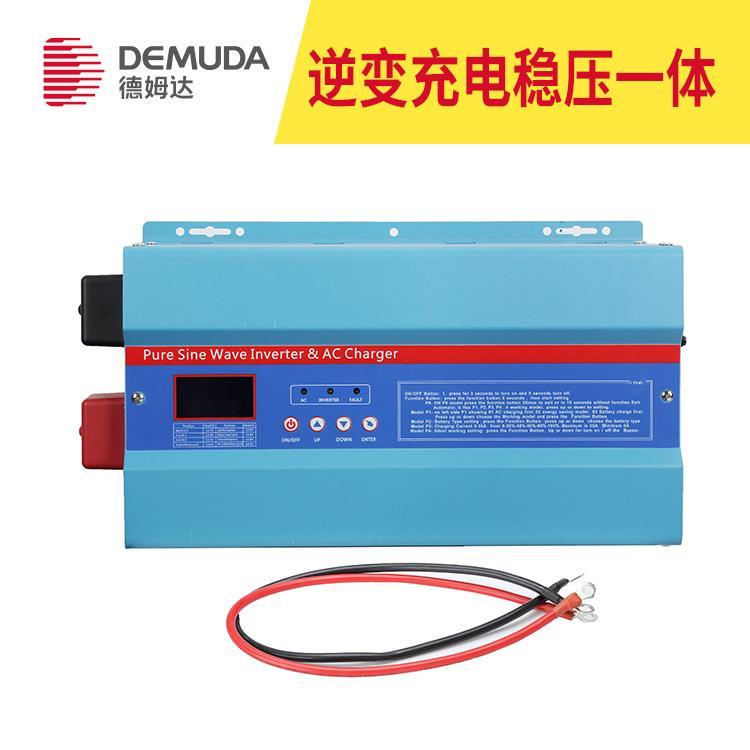 纯正工频光伏逆变器3000W 12V正弦波光伏逆变器 光伏逆变器厂家