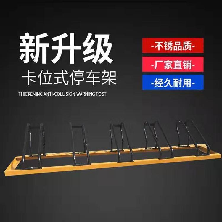 批发定做自行车停车架 钢管式车架  螺旋式车架 高低式车架 304不锈钢自行车停放架 可来图定做