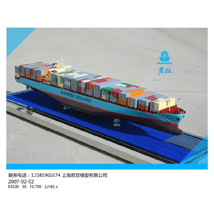 专业集装箱船 重吊船 拖船仿真 散货船 船舶模型定制,制作,设计,生产厂家上海君双模型