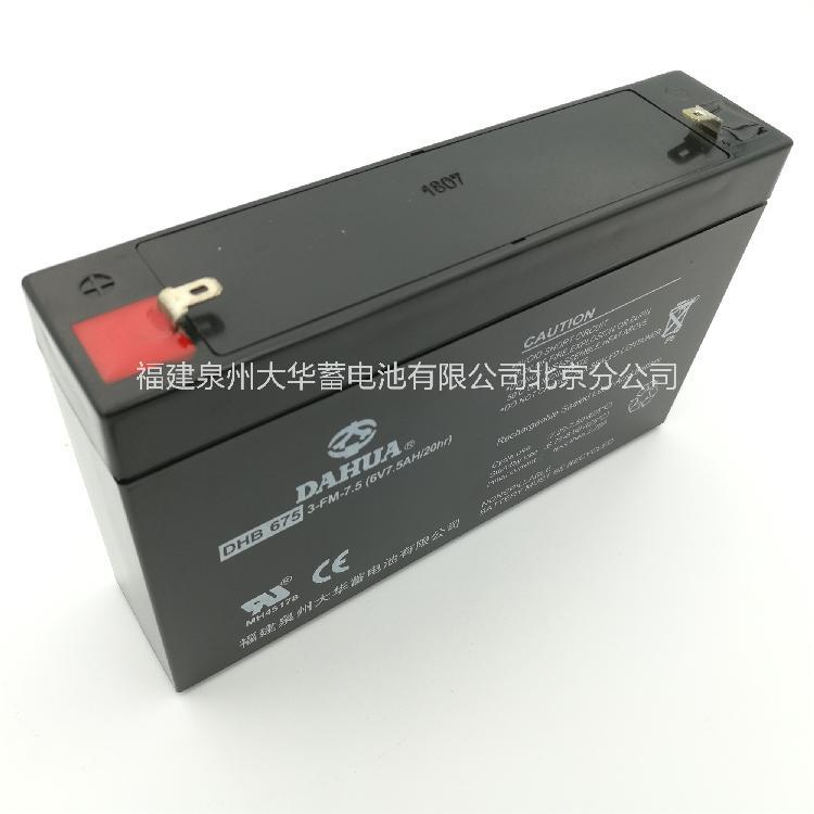 专业供应大华电池 大华锂电池 大华电池价格 泉州大华电池直销6V7.5AH电池