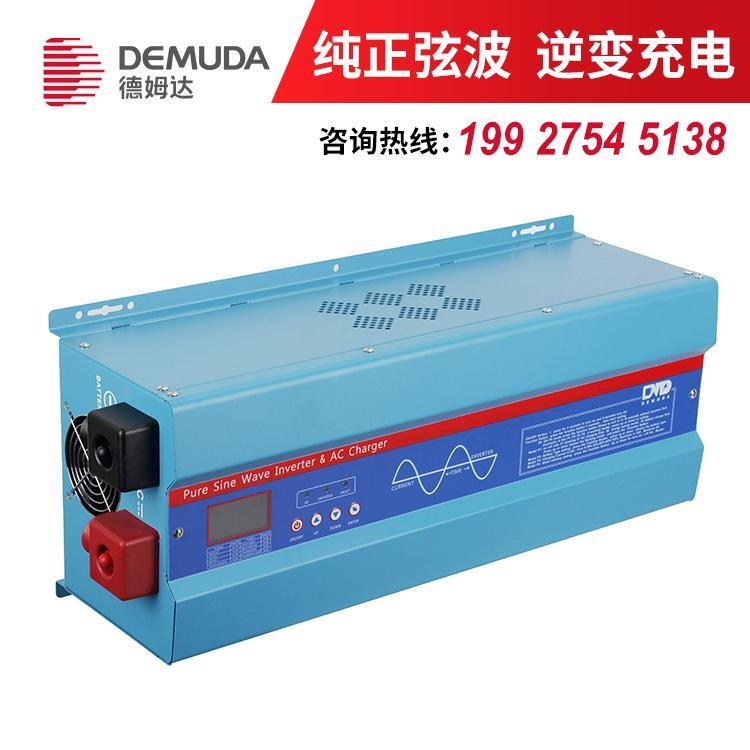 外贸爆款工频正弦波逆变器6000W48V 光伏正弦波逆变器厂家德姆达