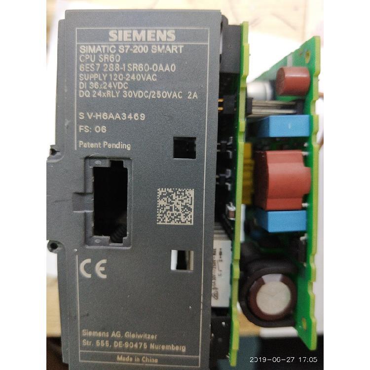 西门子SEIMEN PLC S7-200进口现货 特价批发