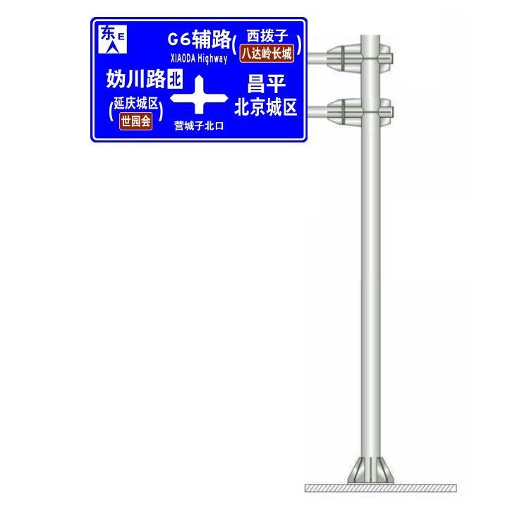 厂家定制城市道路标志杆 公路标杆  高速标杆 悬臂式杆 门架式标志杆