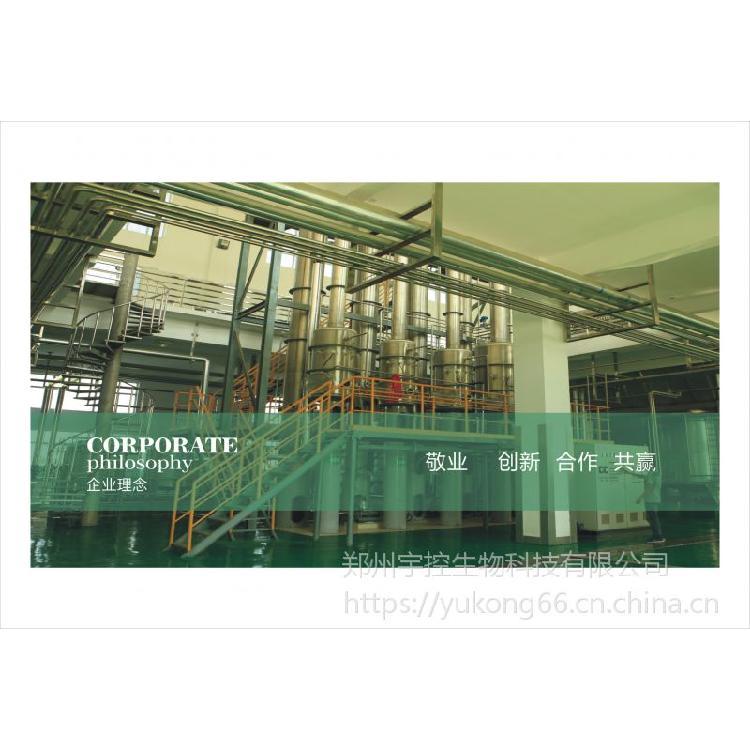 山梨酸钾生产厂家优质山梨酸钾
