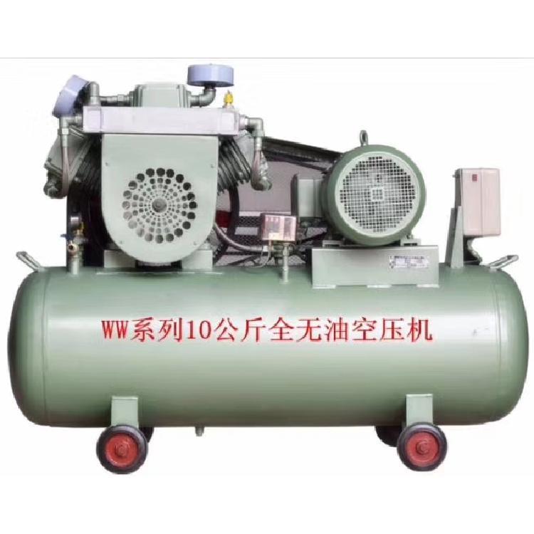 无油空压机 无油压缩机  无油空气压缩机  专用无油空压机