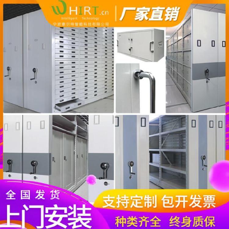 特种密集柜防磁战备柜货架支持定制上门安装包开发票免费设计出图