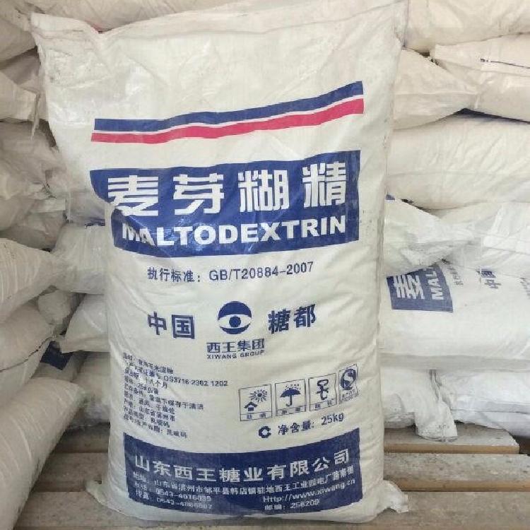 麦芽糊精厂家大量直销食品级麦芽糊精25KG食品增粘剂