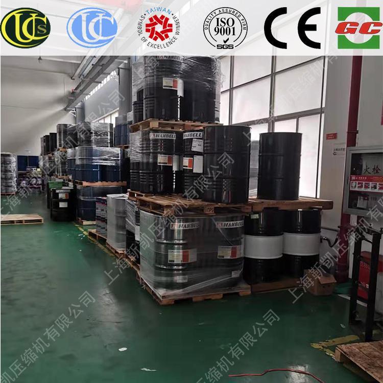 上海A级冷冻机油厂家直销现货供应量大价优