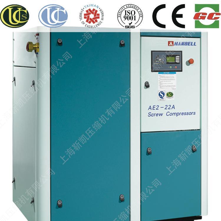 上海汉钟螺杆式空压机 空气压缩机节能迷你大型空压机耐用量大从优