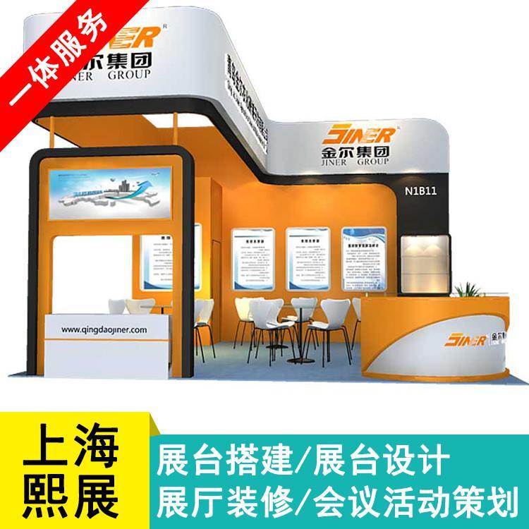 Xizhan/熙展 专业供应上海展台设计搭建 家具展设计搭建展台搭 省时省力