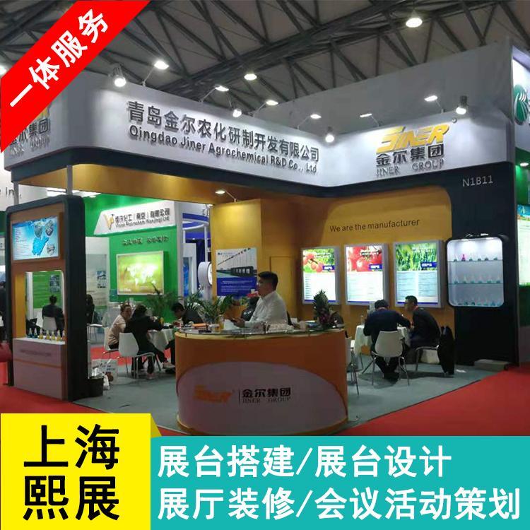 Xizhan/熙展 全国各地展位设计搭建中心 广州 上海 北京 成都 武汉 上海搭建公司