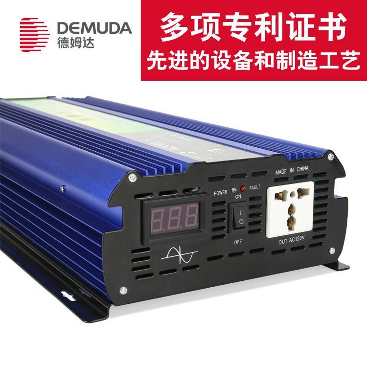 德姆达光伏逆变器24V转220V家用光伏3000W大功率逆变器厂家