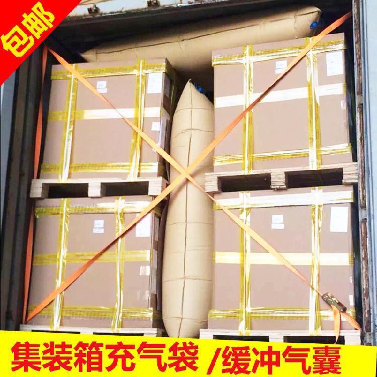 集装箱货柜缓冲防撞充气袋气囊袋牛皮纸充气袋填充袋60*120间隙袋
