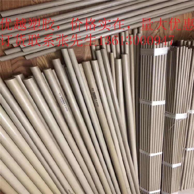 德国防静电peek棒板 本色PEEK棒板 进口PEEK棒PEEK板  耐高温PEEK棒板 聚醚醚酮板