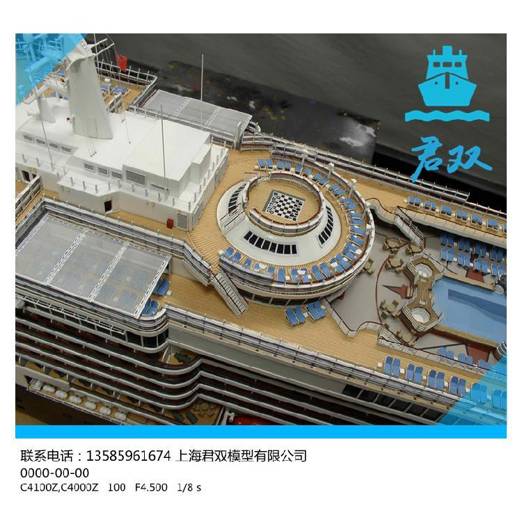 豪华游艇 帆船船舶 游轮 邮轮舰船模型制作-定做-设计的专业厂家上海君双模型