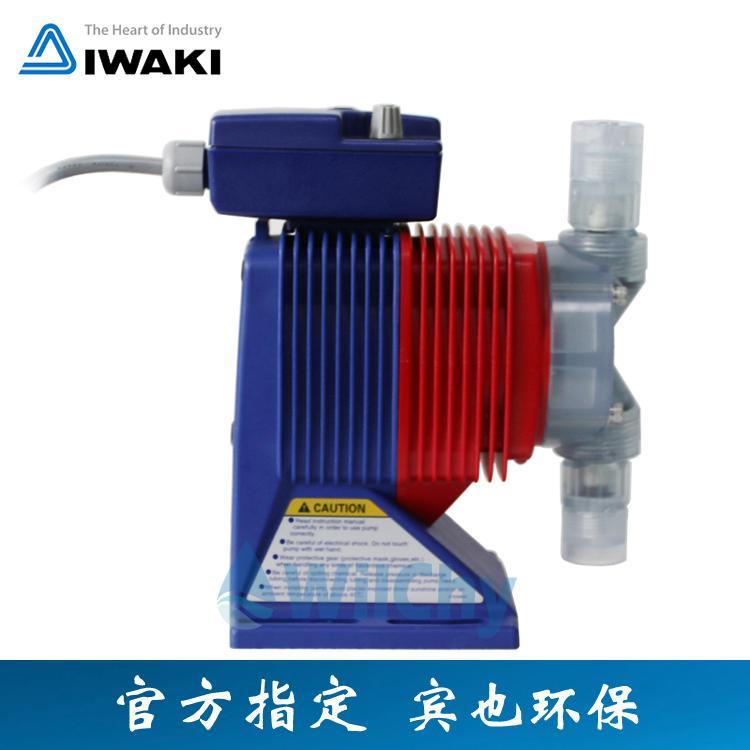 易威奇计量泵ES系列电磁计量泵ES-C36VC-230N4 ES-C36VH-230N4双阀球