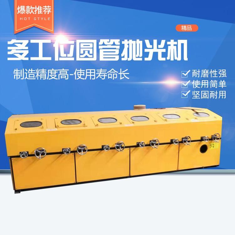 钢管抛光除锈机 外圆打磨机抛光机 除尘除锈托辊设备抛光机