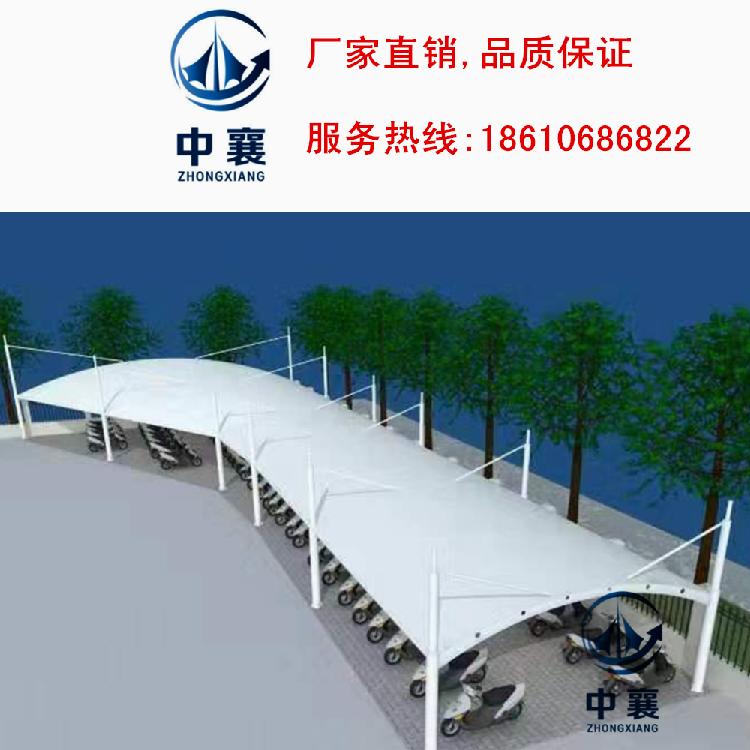 上门安装膜结构汽车棚自行车棚厂家生产 膜结构停车棚 张拉膜 质量保证