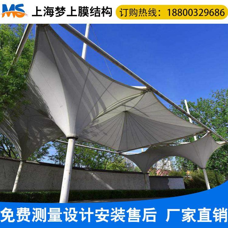 上海景观棚 厂家定做钢膜结构汽车公交车站雨棚户外景观遮阳雨棚【梦上膜结构】