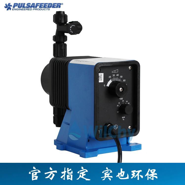 帕斯菲达计量泵LBC2SB-PTC1-XXX 现货供应电磁隔膜微型加药泵 欢迎咨询