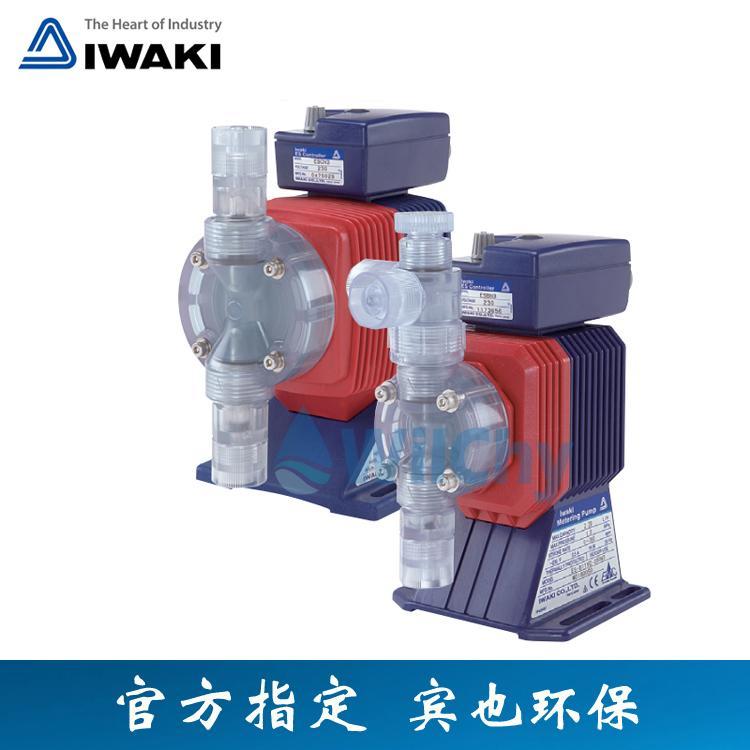 易威奇加药泵ES系列电磁计量泵ES-B11VH-230N1双阀球PTFE膜片持久耐用