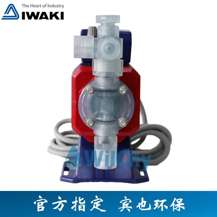 易威奇泵ES系列电磁计量泵ES-C21VH-230N1 ES-C21VC-230N1双阀球
