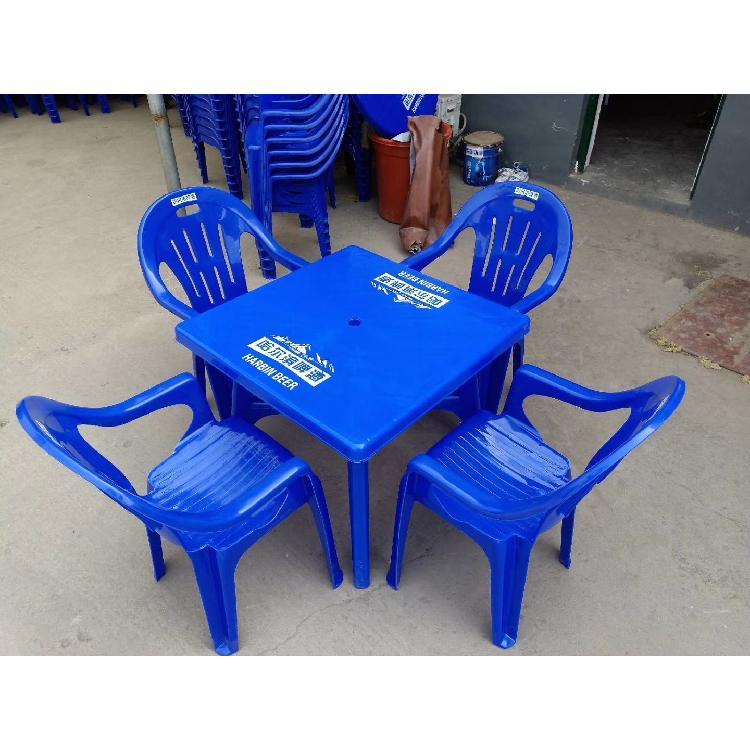 塑料桌椅,大排档塑料桌椅,户外塑料桌椅