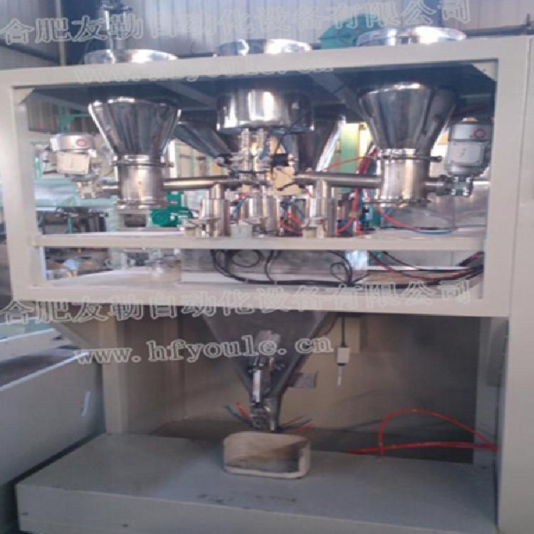 友勒火锅底料配料生产设备厂家定制 火锅底料配料机价格