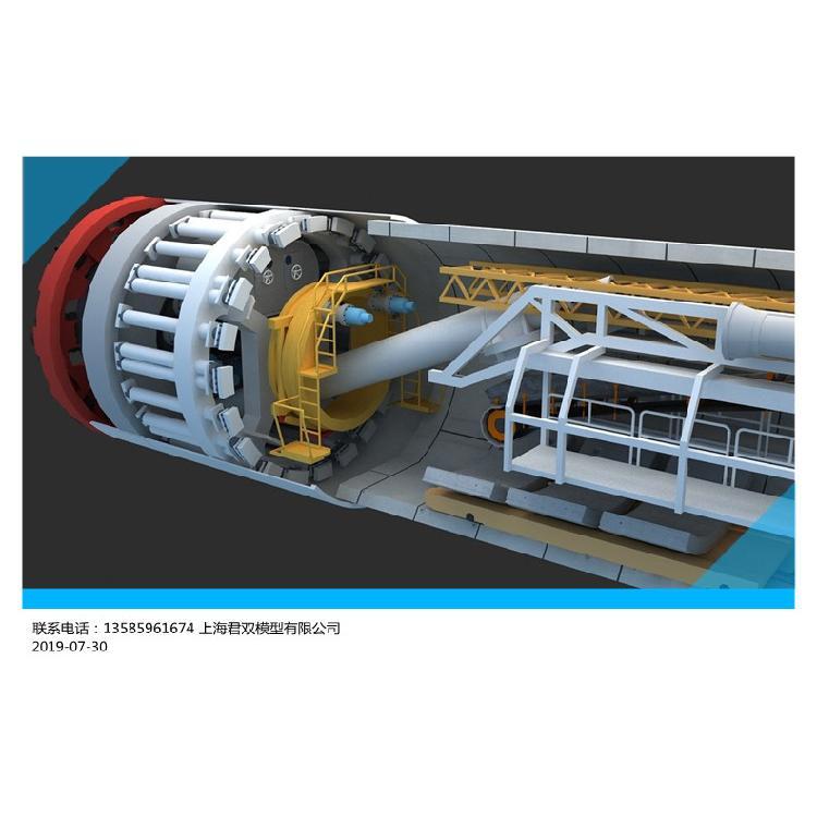 专业盾构 隧道机器 掘进机 管片 管道设备机械产品工业模型定制,制作,设计,生产厂家上海君双模型