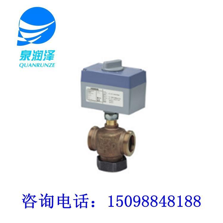 泉润泽供应西门子比列调节阀螺纹连接VVG41/VXG41,西门子调节阀