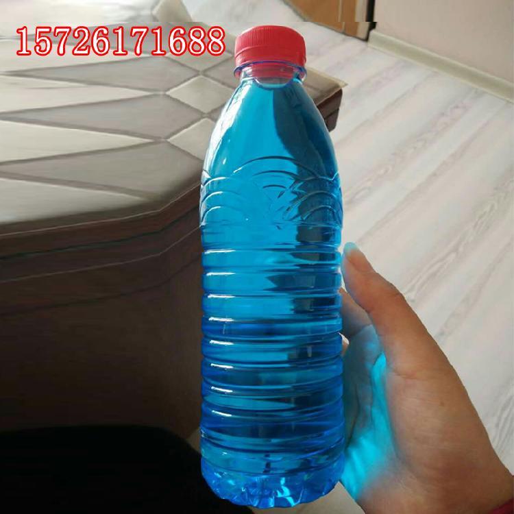厂家直销 工业级亮蓝玻璃水防冻液专用工业色素 水溶性大红 亮绿