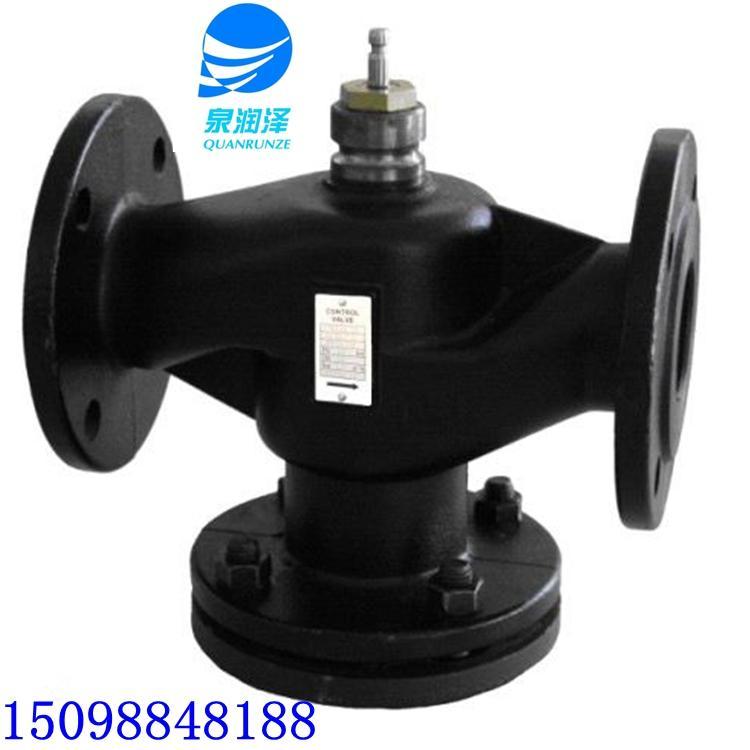 泉润泽供应西门子原装进口温控阀VVF4125-VVF41.92系列,西门子温控阀