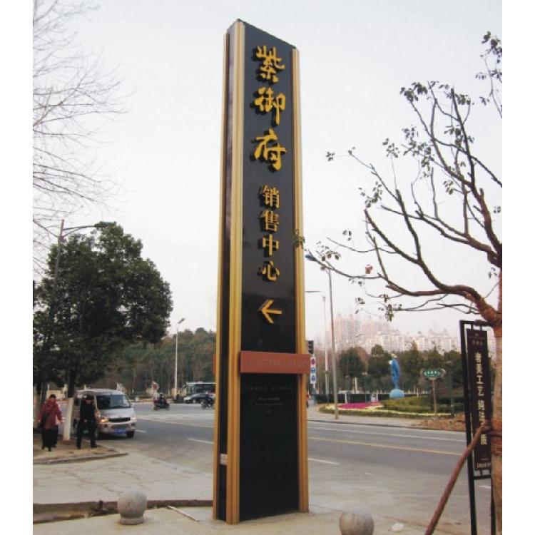 厂家佑昌广告制作地产精神堡垒 户外立式宣传栏广场发光 精神堡垒定制