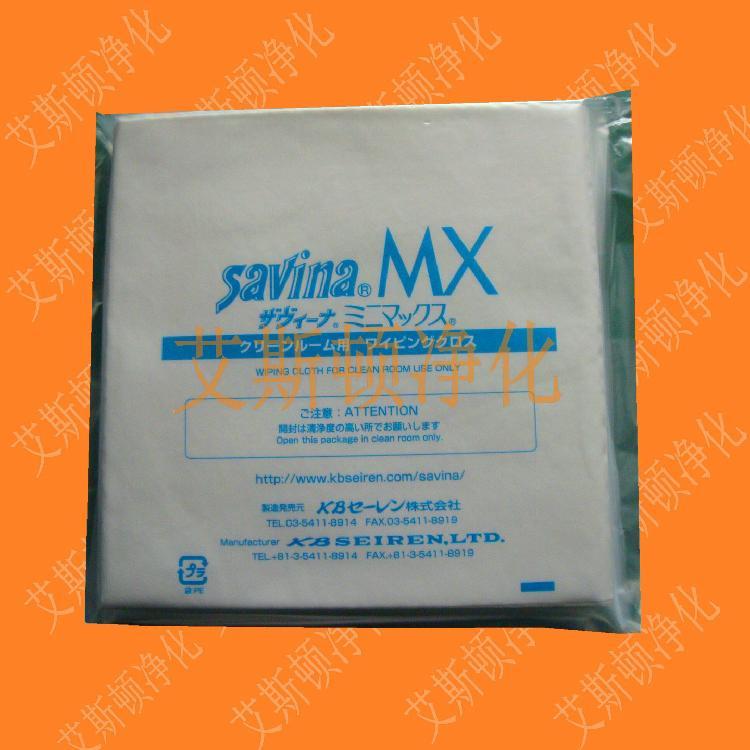 日本Savina MX无尘布超细纤维无尘布Savina Minimax无尘擦拭布savina ck