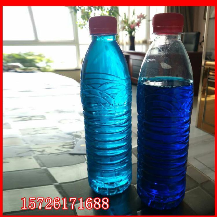 厂家直销亮蓝 工业级亮蓝玻璃水防冻液专用 工业色素 水溶性胭脂红