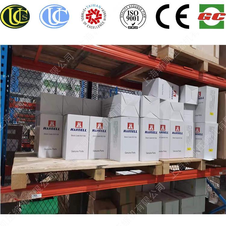 上海油细分离器 空压机油气分离器滤芯 原装现货 厂家直销 品质保证 优质售后 欢迎选购