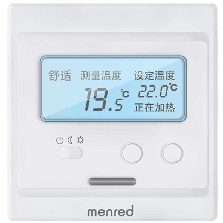 德阳加水电暖气片温控器厂家