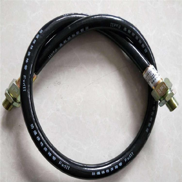 厂家直销 防爆挠性连接管 不锈钢防爆挠性软管 防尘挠性连接管 防爆软管 质量保证